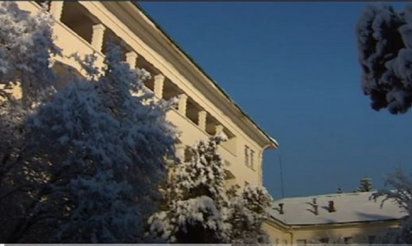 Общинарите в Перник задължи болницата да се разплати с НАП