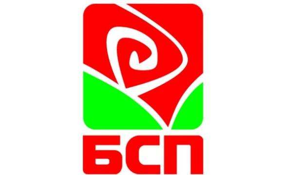 БСП от Лисабон: Няма да подкрепим ИК!