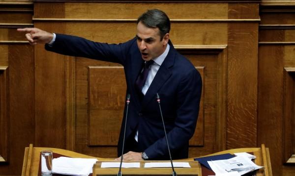 """От Гърция: """"Македонски език""""? Национално отстъпление!"""