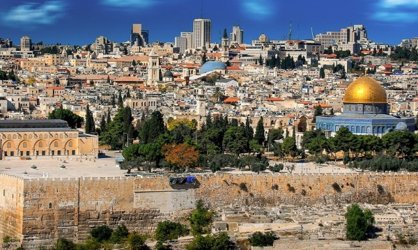 Австралия призна Западен Йерусалим за столица на Израел