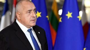 Послание на Тръмп към Борисов: България е значим партньор!
