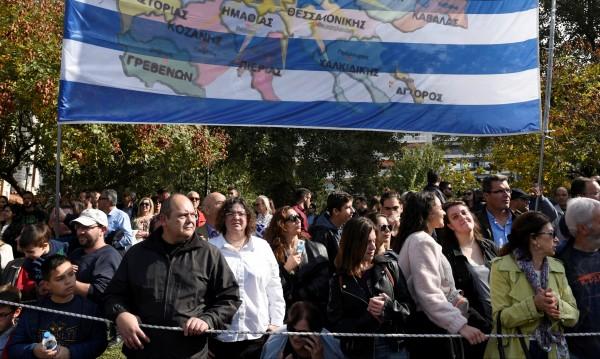 Не сме само ние... гърците също намаляват драстично