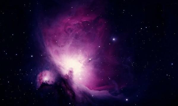 """И """"Слънчевата система"""" изчезва... до 2 млрд. години!?"""