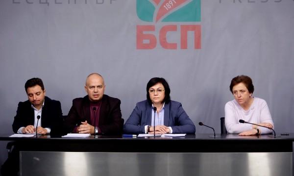 БСП поиска и министерски оставки заради хаоса с винетките