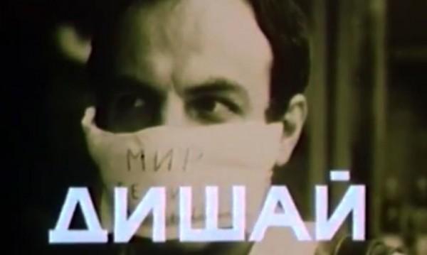 """""""Дишай"""" – филм без край, чакащ финал вече 30 г. в Русе"""