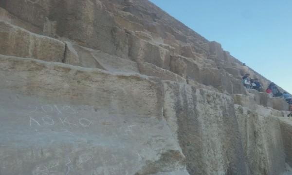 "Надпис ""Локо 2019"" на Хеопсовата пирамида! Автентичен ли е?"