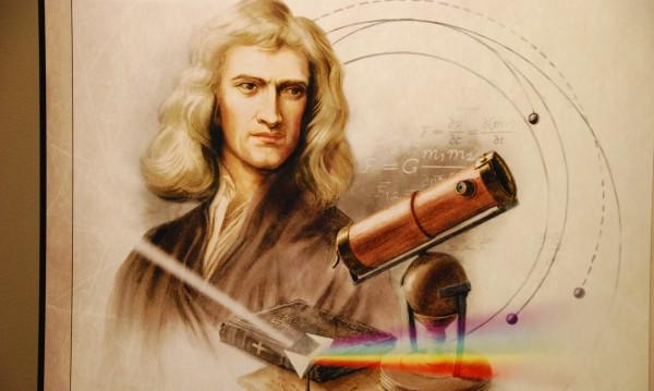 2060-та, краят – предречен от последния магьосник... Исак Нютон