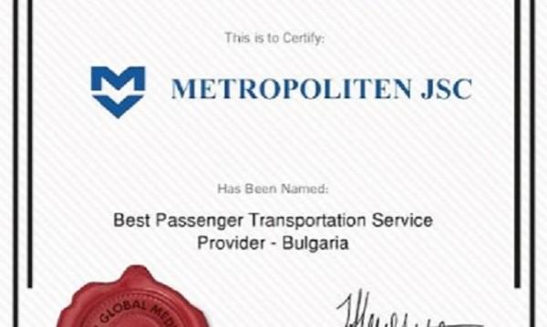 Метрото в София – най-доброто в Европа?