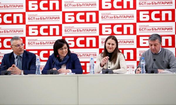 БСП готова с предизборната си платформа за Европейските избори