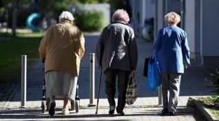 Всеки седми пенсионер в ЕС застрашен от бедност