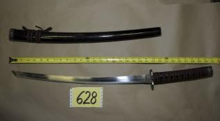 Бургаски самурай глобен с 1000 лв. – вее си меча в общежитие!