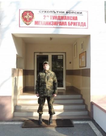 Военен спаси възрастен мъж в пожар в Старозагорско