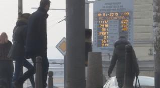 Опасен въздух! В 10 града е отчетено замърсяване