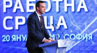 Димитър Николов: Със скоростта на F-16 ГЕРБ към нова победа!