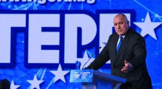 Премиерът Борисов: Истинската дясна партия се казва ГЕРБ!