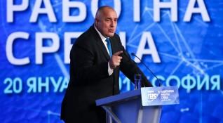 Борисов кастри своите: Ако не ви светне червена лампичка, ще ви светна синя!