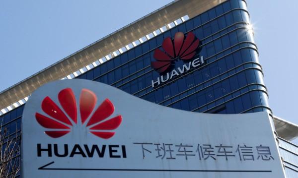 От Чехия: Не е доказано, че Huawei ни шпионира!
