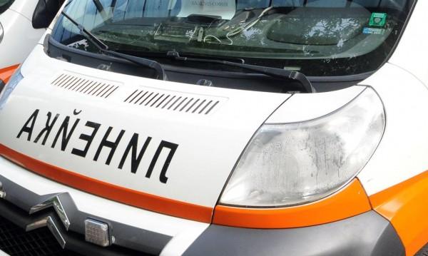 Обвинение за жената, ударила фелдшер в Горна Оряховица