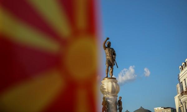 След смяната на името: Пътят, който сега предстои на Македония