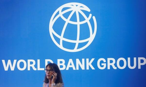 София пребори Белград и Загреб за офис на Световната банка