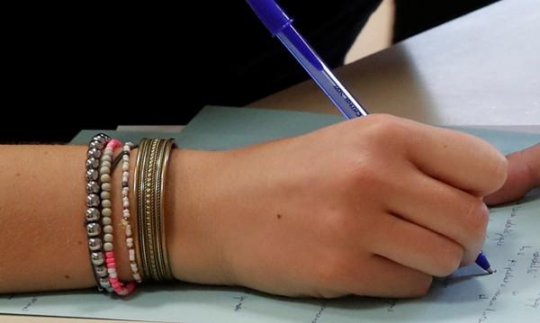 Допълнителни уроци за деца, чийто майчин език не е българският