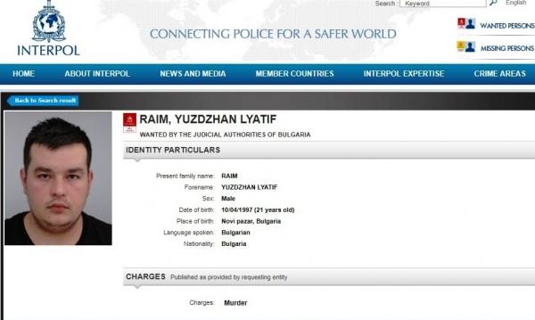 Интерпол издирва 21-годишния Юзджан за жестоко убийство
