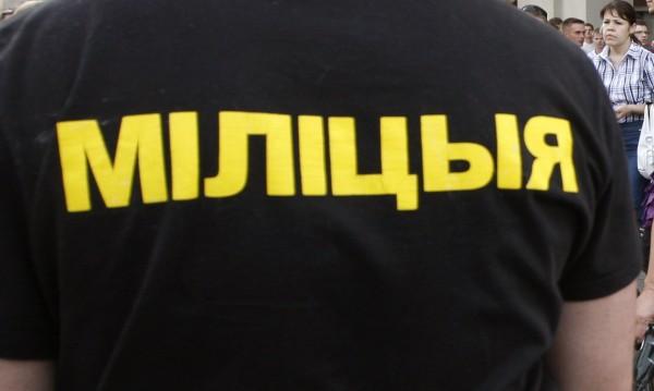 Ученик уби двама души в средно училище в Беларус