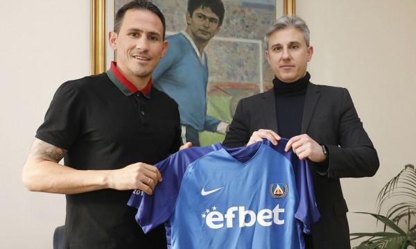 Живко Миланов се завърна в Левски за трети път