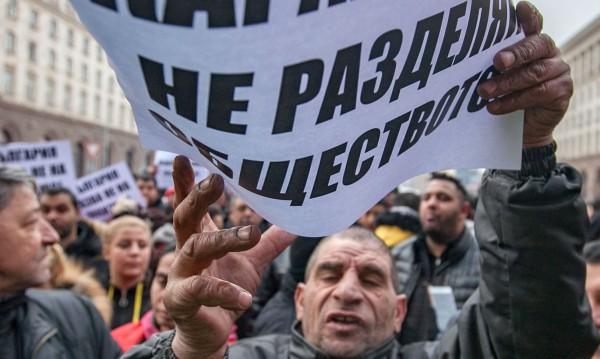 Бойкотират ли му концепцията за ромите - Каракачанов аут от кабинета!