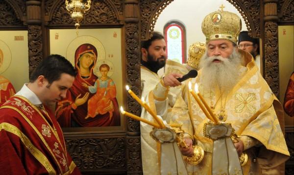 Mитрополит Гавриил: Да зачитаме християнското семейство!