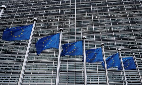 Брюксел пусна списък на перачници на пари