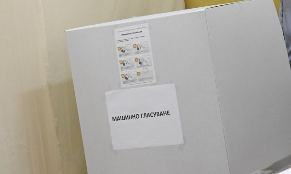 Инж. Александър Чобанов: Машинно гласуване ще има