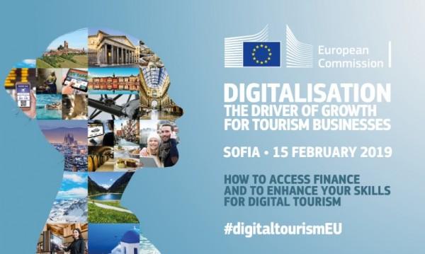 """""""Дигитализацията - двигател за растеж на туризма"""" събира представители на малки и средни предприятия на 15 февруари"""