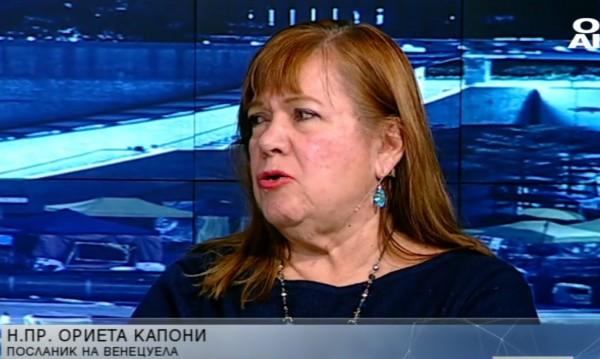 Посланикът на Венецуела: Не са изнасяни капитали в България!