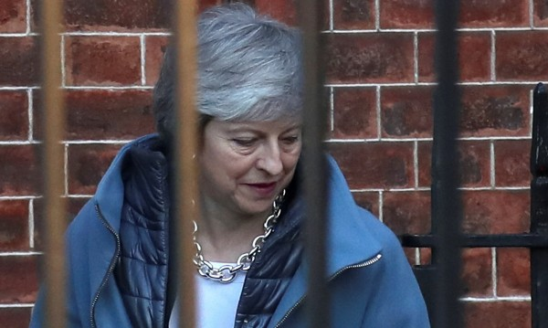 Тереза Мей с ново поражение в британския парламент