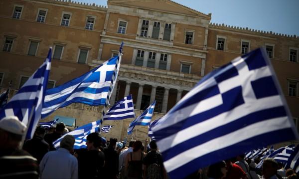 """В Гърция вече официално употребяват """"македонски език"""""""