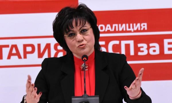 БСП реши: Парламентарната група на левицата напуска парламента