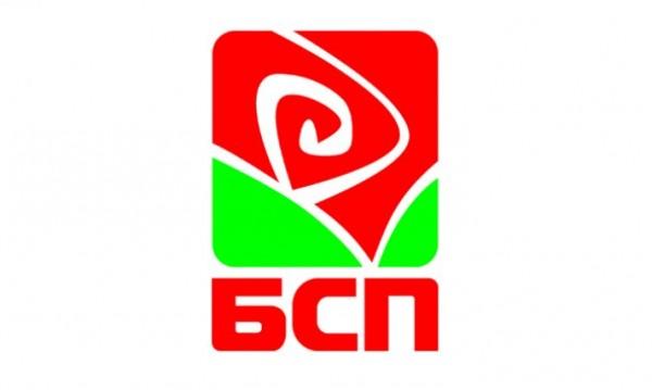 """Левицата реши: """"БСП за България"""" - без нови партии"""