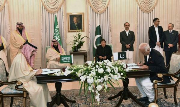 Саудитска Арабия сключи договори за $20 млрд. долара