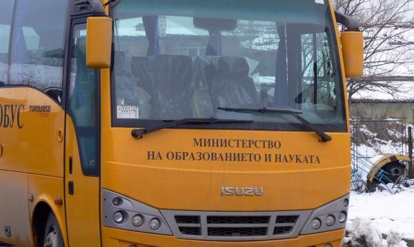 Автомобил се блъсна в училищен автобус