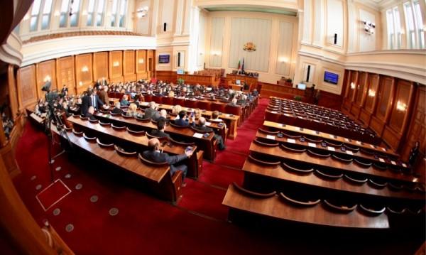 Познато: Парламентът бутна поредно вето на Радев
