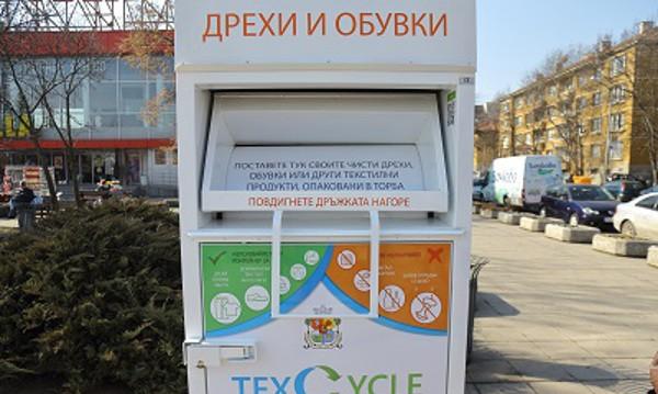 В София са поставени 20 постоянни контейнера за текстил