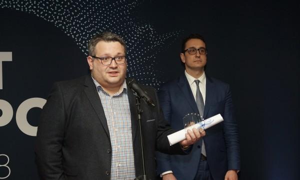 TBI Bank с награда за ИТ проект на годината