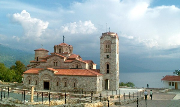София и Скопие честват заедно цар Самуил, Св. Наум и Св. Климент