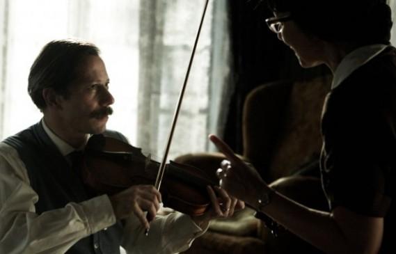 Цигулката или живота в