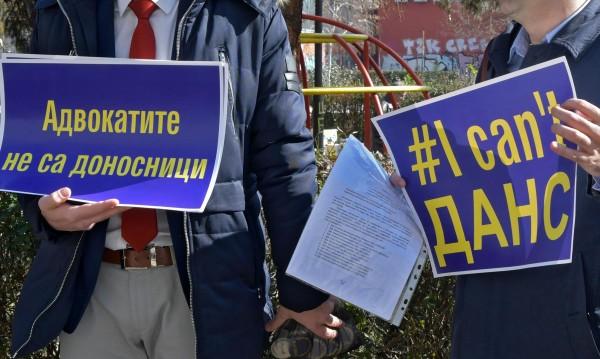След протест: Спешно променят Закона срещу изпирането на пари