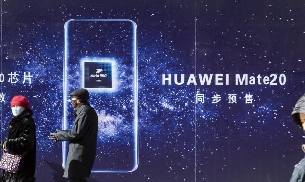 Родни телекоми може да се откажат от 5G оборудването на Huawei