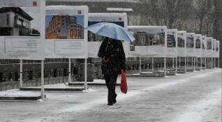 Студът се връща: Дъжд, сняг, на места и снежни виелици