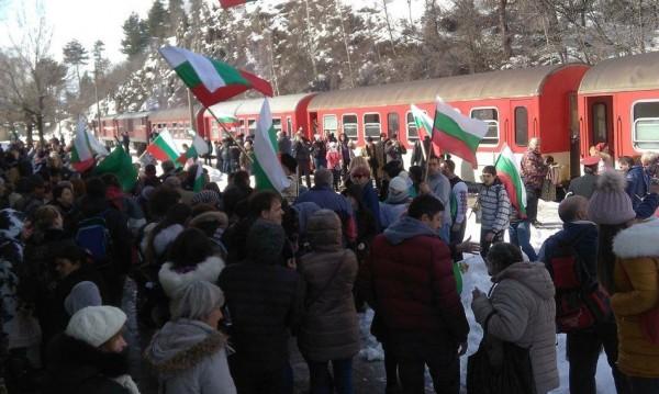 На националния празник 3-ти март: Заедно в теснолинейката