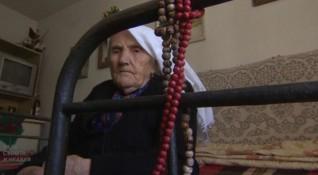 Вяра и домашна храна - рецептата на 101-годишната Фатма